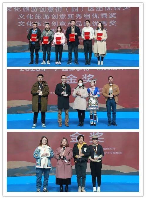 桂林国际会展中心